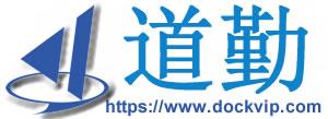 道勤(苏州)供应链管理有限公司